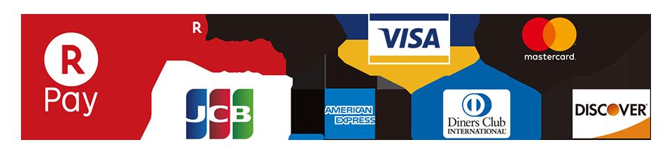 各種クレジットカード、電子マネー利用可能です